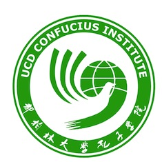 confucius-institute