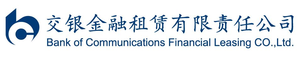 Bank_of_Communications_Financial_leasing